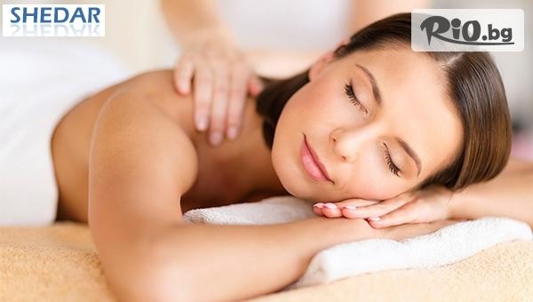 Класически релаксиращ масаж на цяло тяло + точков масаж на ходила и глава, от Салон за красота Шедар