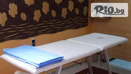 Елегантен силует! Антицелулитен масаж с италианска козметика RICA само за 7,50 лв в салон за красота MON AMOUR