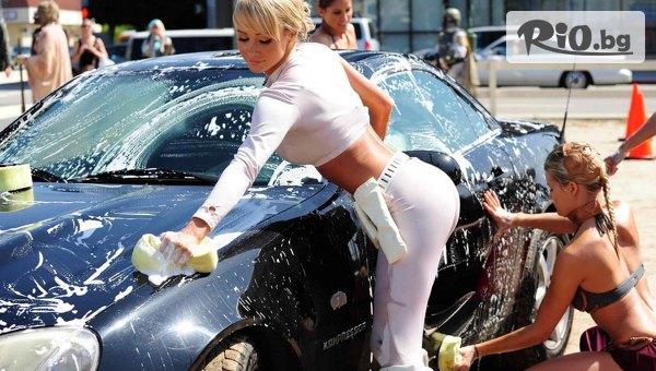 VIP комплексно измиване на лек автомобил и rain off + чаша кафе или чай, от Автомивка Star Wash