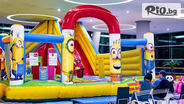 60 минути забавление и игри за детето в Надуваем замък, в Grand Mall Варна