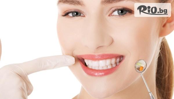 Почистване на зъбен камък с ултразвук, полиране с Air Flow и обстоен профилактичен преглед, от Дентална клиника Персенк