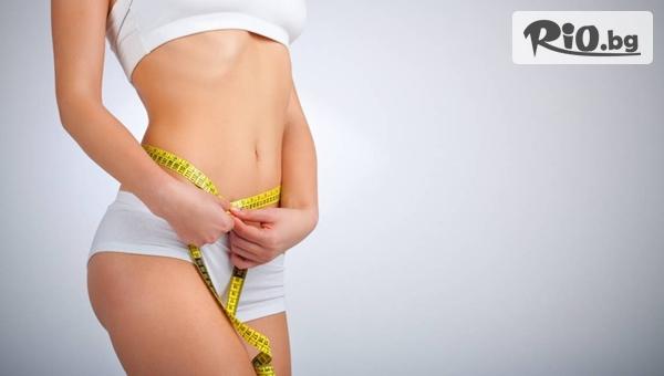 5 процедури пресотерапия за изящно тяло, от Студио Deja Vu