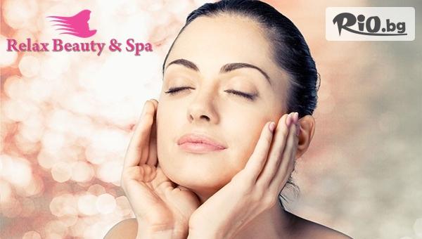 Почистване на лице и възстановяваща маска с витамини - професионална грижа от Салон за красота Relax Beauty and SPA