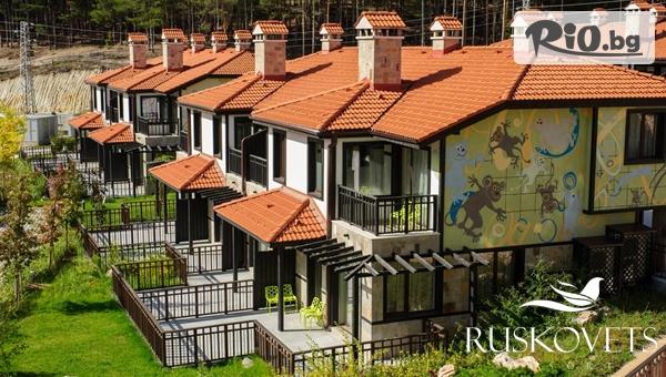 Ruskovets Resort & Thermal SPA - thumb 1