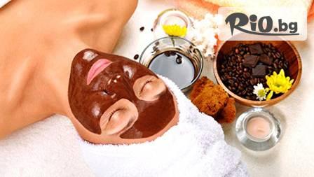 Поглези лицето си! Шоколадова терапия зa 12,50 лв. в студио за красота