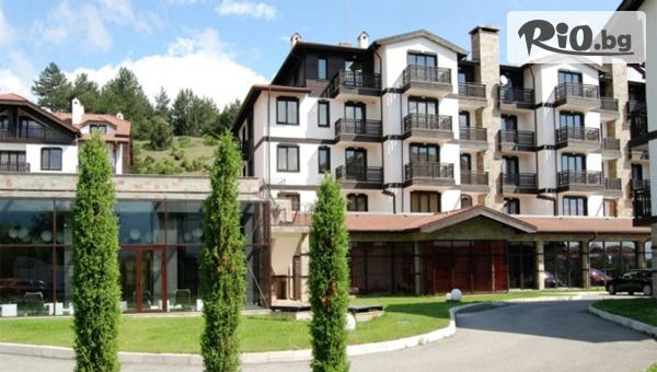 Почивка край Банско! Нощувка със закуска и вечеря + СПА и вътрешен минерален басейн, от Хотел 3 Планини 3*