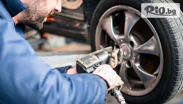 Сезонна смяна на 2 или 4 броя гуми: монтаж, демонтаж, баланс, тежести + БЕЗПЛАТЕН преглед на ходова част, от Автосервиз Нон Стоп, Павлово