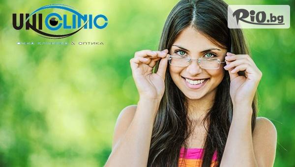 Пълен високоспециализиран преглед, измерване на очното налягане по три различни начина + консултация при д-р Емил Николов в Очна клиника Униклиник