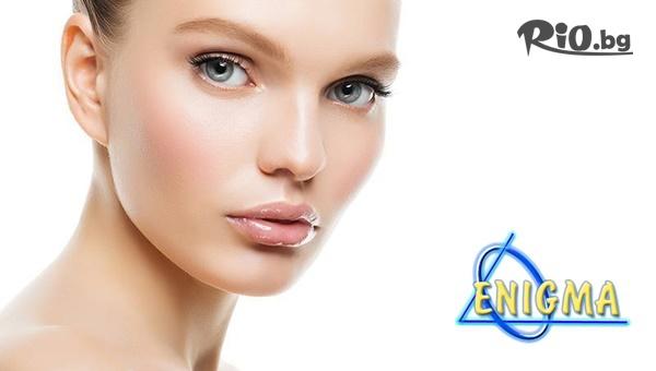 Двуфазна хидратация на кожата