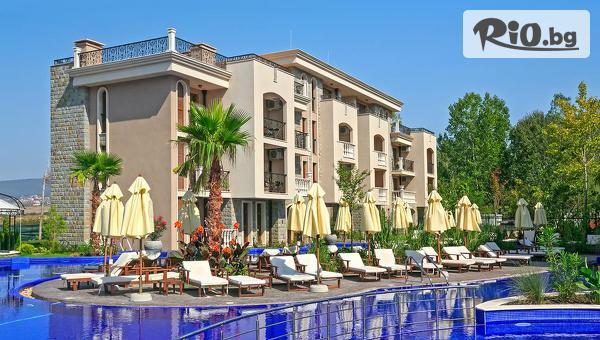 Cascadas Family Resort 3* - thumb 2