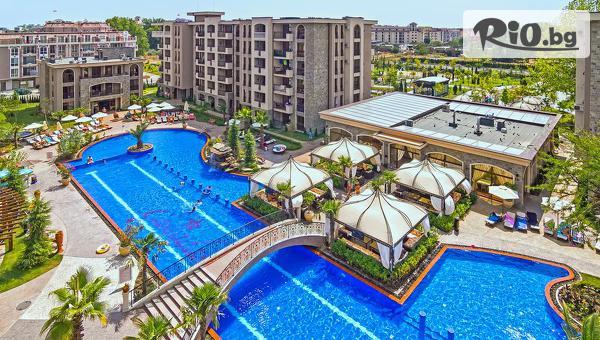 Cascadas Family Resort 3* - thumb 1