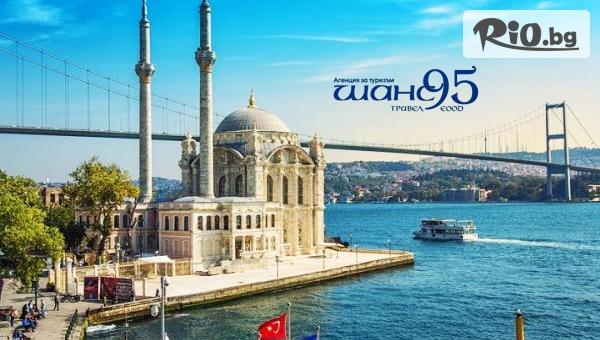 Майска екскурзия до Истанбул