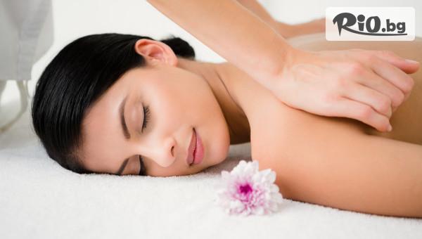 Антистрес масаж на цяло тяло с 57% отстъпка, от Alga Beauty andamp;Spa