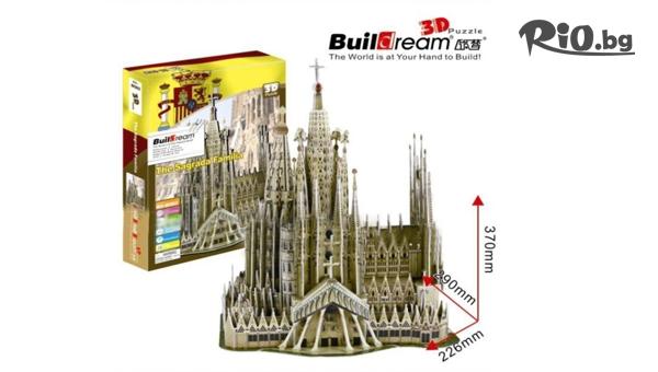 3D пъзел с 223 части за цялото семейство! Базиликата в Барселона /The Sagrada Familia/, от Donbaron