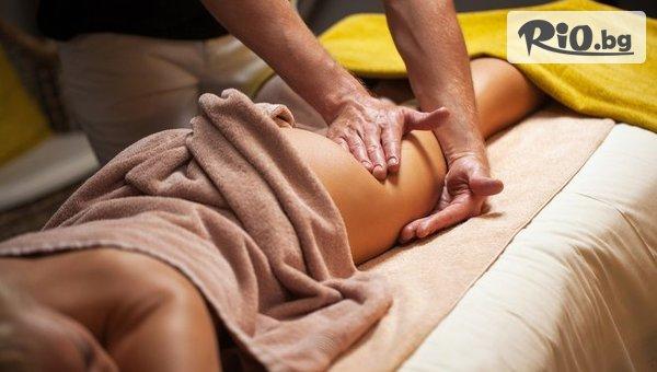 60 минути антицелулити процедури, от Салон Марбена с масажист Кольо Станчевски