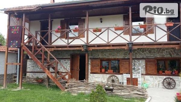 Къща за гости Чифлика
