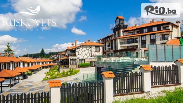 Ruskovets Resort &Thermal SPA - thumb 1