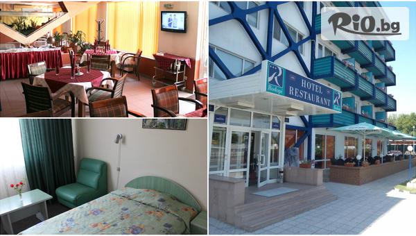Хотел Родопи 3*, Пловдив