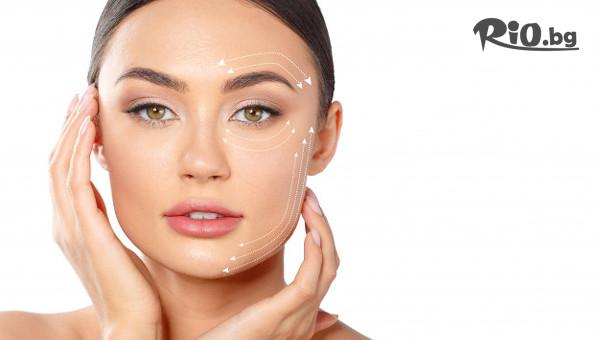 Мезотерапия на околочен контур с дермапен с Ботокс ефект или с хиалуронова киселина с Микроигли + ПОДАРЪК медицинско почистване на лице с микродермабразио, от Tesori Beauty Salon