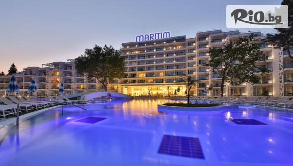 Maritim Hotel Paradise Blue 5* #1