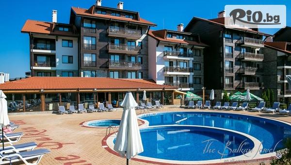 Почивка край Банско до края на Юни! Нощувки със закуски и вечери + СПА, вътрешен отопляем басейн и външен басейн, от Хотел Балканско Бижу 4*