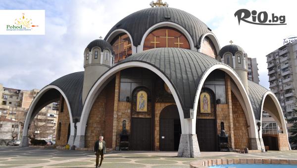Еднодневна съботна екскурзия на 5 Май до Скопие с включен автобусен транспорт и екскурзовод, от ТА Поход