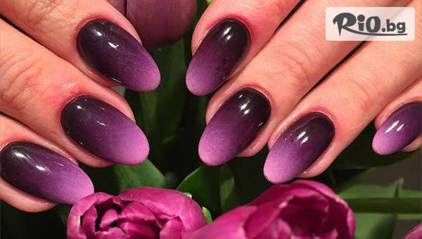 Перфектни нокти