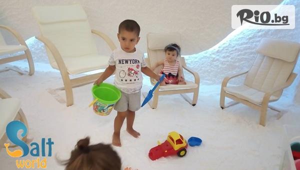 Солна терапия - една процедура за дете или възрастен, от Солна стая Salt World