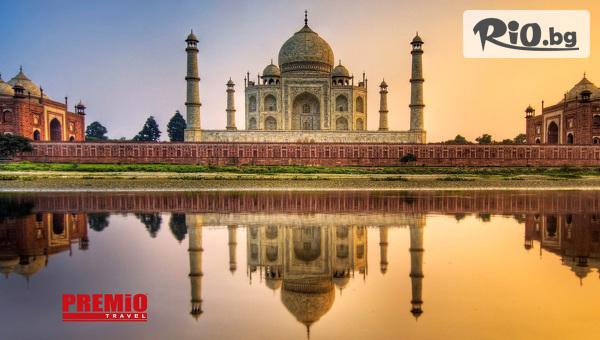 8-дневна екскурзия до Индия