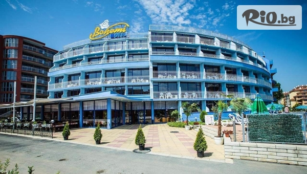 Хотел Бохеми 3* - thumb 1