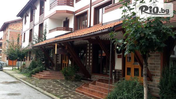 Хотел Френдс 3*, Банско