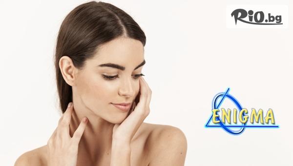 Кислороден пилинг на лице
