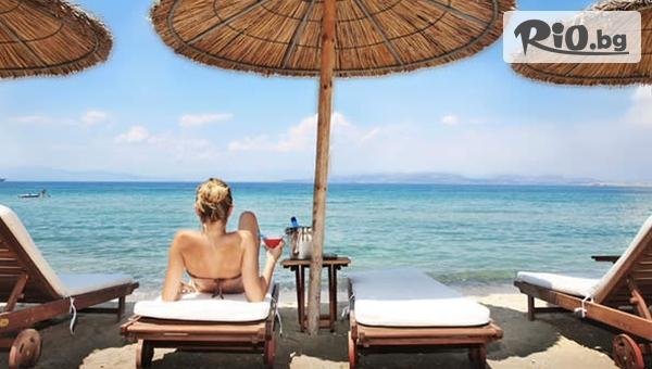 На плаж в Паралия Офринио