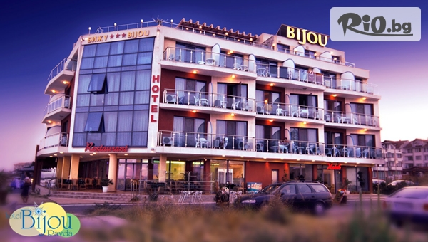 Равда, Хотел Бижу 3* #1