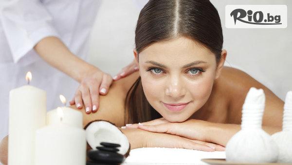 Лечебен или релаксиращ масаж на гръб или цяло тяло с магнезиево или кокосово масло, от СПА център в хотел Верея