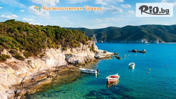 До Гърция