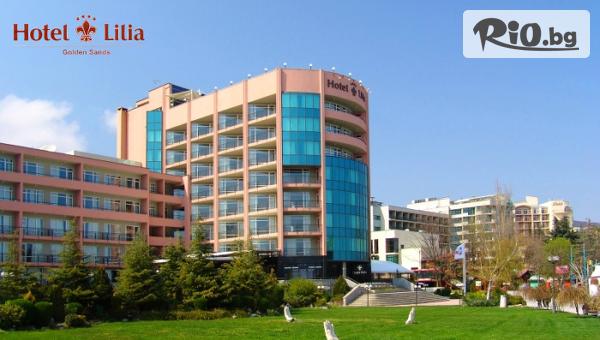 Хотел Лилия 4* - thumb 1