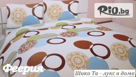Спален комплект Приста