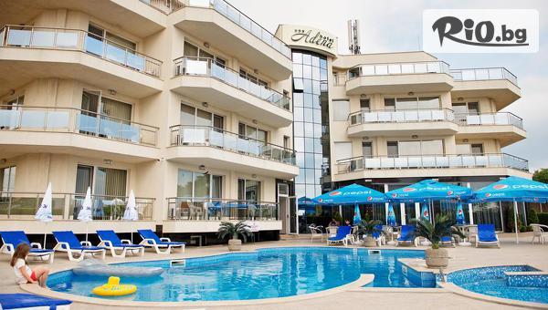 Почивка през Юни в Черноморец на 150 метра от централния плаж! Нощувка + басейн и шезлонг, от Семеен хотел Адена 3*