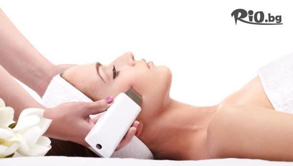 Почистване на лице с ултразвукова шпатула + ампула или Пакетна процедура по избор, от Студио Емили