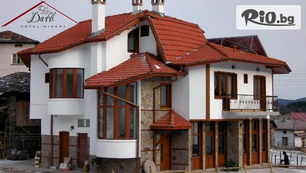 Хотел-механа Дафи, Смолян #1