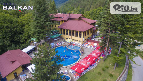 Хотел Балкан 3*