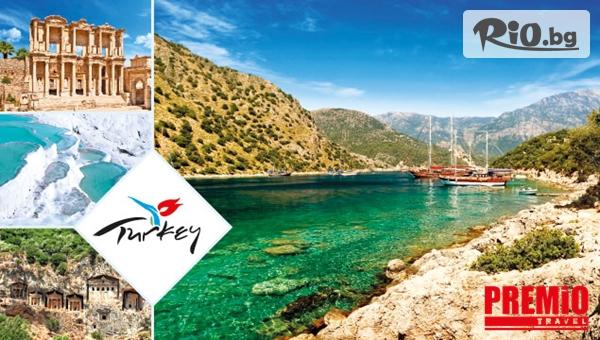Екскурзия до Анталия и Ликийското крайбрежие! 7 нощувки със закуски в хотели 4/5* + самолетни билети, летищни такси, трансфери, от Премио Травел