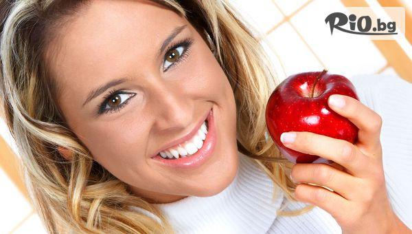 Здрави зъби - красива усмивка