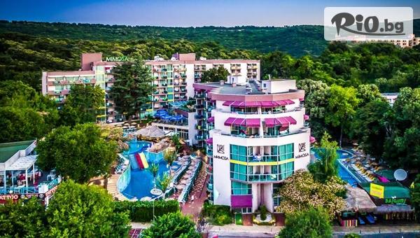 COOEE Mimosa Sunshine Hotel - thumb 1