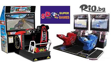 5D Cinema Supergames - thumb 5