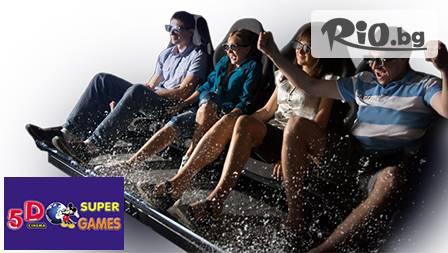 5D Cinema Supergames - thumb 3