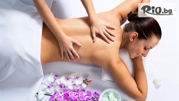 60-минутен релаксиращ масаж на цяло тяло, от Масажно студио Кинези Плюс