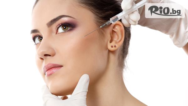 Мезотерапия за очи и цяло лице