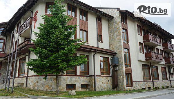 Хотел Евелина Палас 4*, Банско